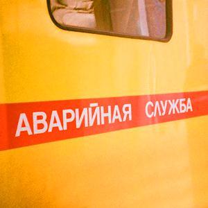 Аварийные службы Пироговского