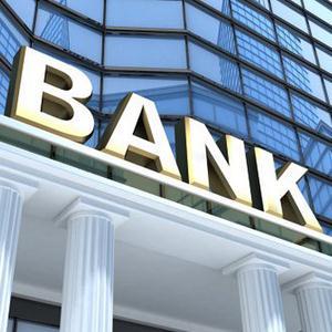 Банки Пироговского
