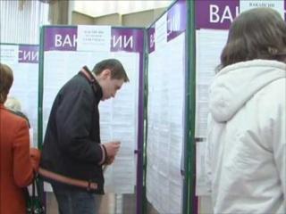 Центры занятости Пироговского