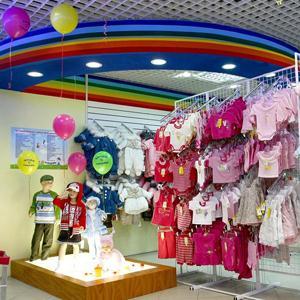 Детские магазины Пироговского