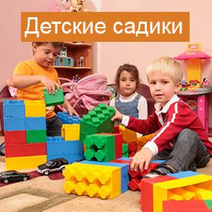 Детские сады Пироговского