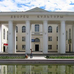 Дворцы и дома культуры Пироговского