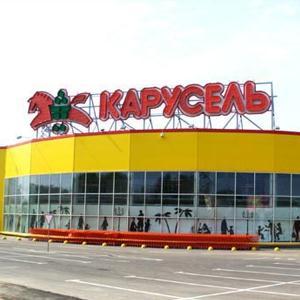 Гипермаркеты Пироговского
