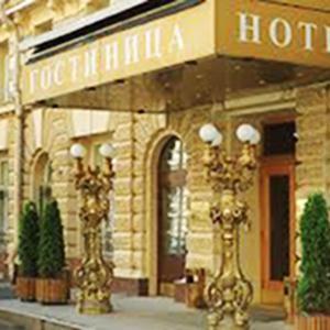 Гостиницы Пироговского
