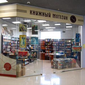 Книжные магазины Пироговского