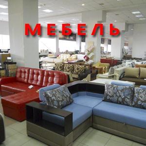 Магазины мебели Пироговского