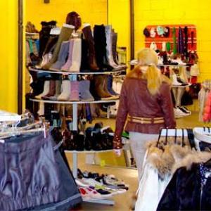 Магазины одежды и обуви Пироговского