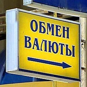 Обмен валют Пироговского
