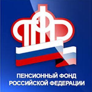 Пенсионные фонды Пироговского