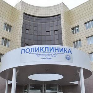 Поликлиники Пироговского