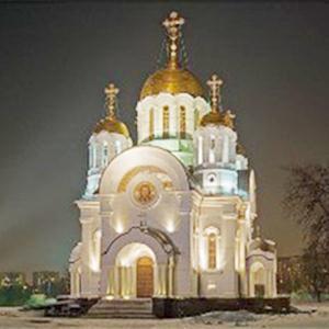 Религиозные учреждения Пироговского