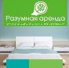 Аренда квартир и офисов в Пироговском