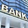 Банки в Пироговском