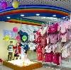 Детские магазины в Пироговском