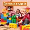 Детские сады в Пироговском