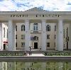 Дворцы и дома культуры в Пироговском