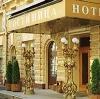 Гостиницы в Пироговском