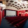 Кинотеатры в Пироговском