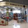 Книжные магазины в Пироговском