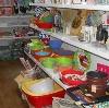 Магазины хозтоваров в Пироговском