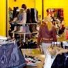 Магазины одежды и обуви в Пироговском