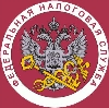 Налоговые инспекции, службы в Пироговском