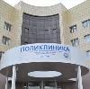 Поликлиники в Пироговском