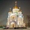 Религиозные учреждения в Пироговском