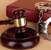 Суды в Пироговском