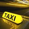 Такси в Пироговском