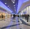 Торговые центры в Пироговском
