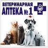 Ветеринарные аптеки в Пироговском