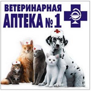 Ветеринарные аптеки Пироговского